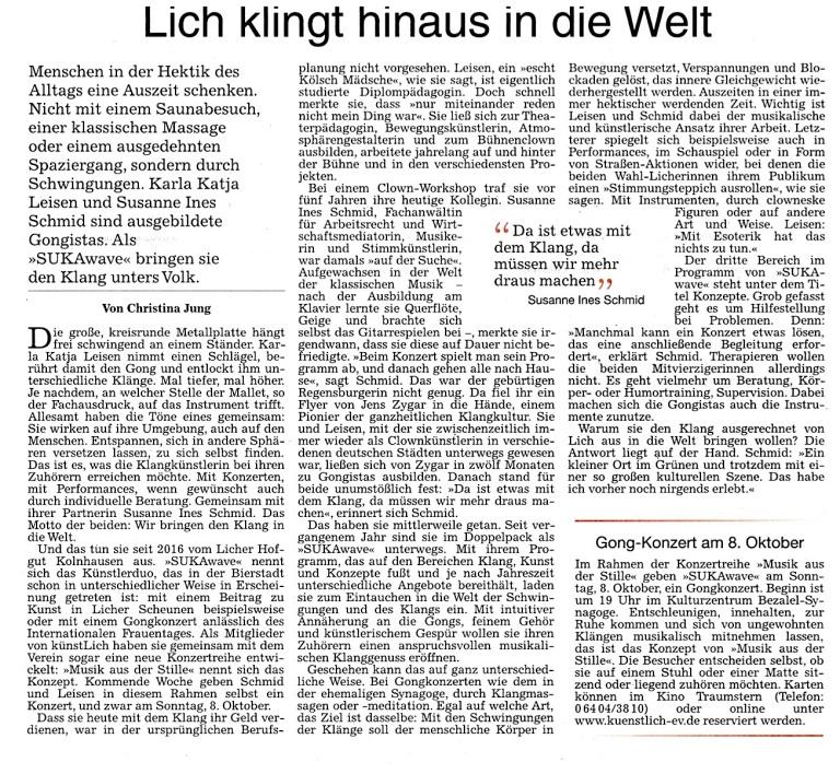 170929_SUKAwave_GI_Allgemeine_Text